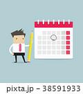 職業 ビジネスマン 実業家のイラスト 38591933