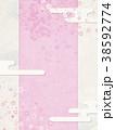 桜 和 和紙のイラスト 38592774