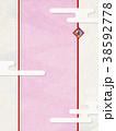 和紙 水引 和のイラスト 38592778