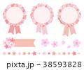 桜 花 春のイラスト 38593828