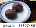 牡丹餅 お萩 和菓子の写真 38597456