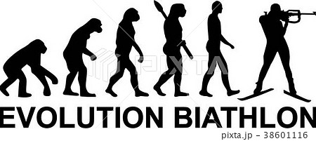 Evolution Biathlon 38601116