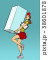 添乗員 クーリエ クーリアのイラスト 38601878