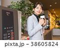 ビジネスウーマン 休憩 コーヒー コワーキングスペース 38605824