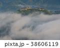 竹田城跡 38606119