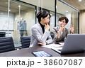 ビジネスウーマン ミーティング 打合せの写真 38607087