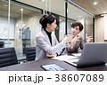 ビジネスウーマン ミーティング 打合せの写真 38607089