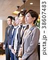 ビジネスマン ビジネスウーマン 同僚の写真 38607483