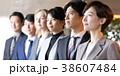 ビジネスマン ビジネスウーマン 同僚の写真 38607484
