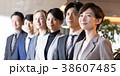 ビジネスマン ビジネスウーマン 同僚の写真 38607485