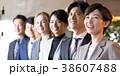 ビジネスマン ビジネスウーマン 同僚の写真 38607488