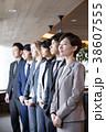 ビジネスマン ビジネスウーマン 同僚の写真 38607555