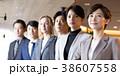 ビジネスマン ビジネスウーマン 同僚の写真 38607558