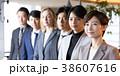 ビジネスマン ビジネスウーマン 同僚の写真 38607616