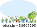 街の人々 38609295