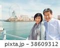 横浜にて 旅行を楽しむ50代夫婦 38609312