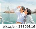 横浜にて 旅行を楽しむ50代夫婦 38609316