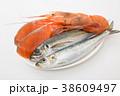 水産物 魚 海老の写真 38609497