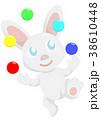 ジャグリングをするウサギ 38610448