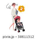 育児 母親 ビジネスウーマンのイラスト 38611312