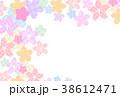 桜 38612471