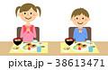 人物 子供 食事のイラスト 38613471