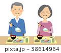 人物 高齢者 シニアのイラスト 38614964