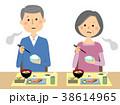 人物 高齢者 シニアのイラスト 38614965