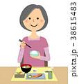 人物 シニア 女性のイラスト 38615483
