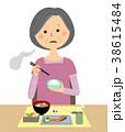 人物 シニア 女性のイラスト 38615484