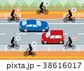 自転車 交通ルール ルールのイラスト 38616017