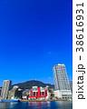 県庁前広場 港 長崎の写真 38616931