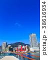 県庁前広場 港 長崎の写真 38616934