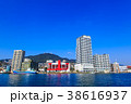 県庁前広場 港 長崎の写真 38616937