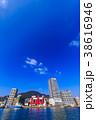 県庁前広場 港 長崎の写真 38616946