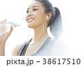 人物 女性 水の写真 38617510