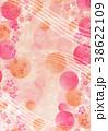 春 背景 桜のイラスト 38622109