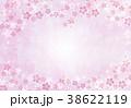 桜 和紙 背景のイラスト 38622119