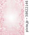 桜 春 背景のイラスト 38622146