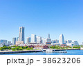 【神奈川県】横浜の風景 38623206