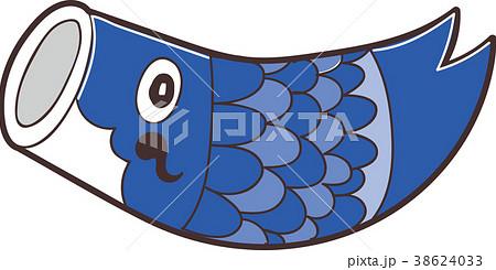青い鯉のぼりのイラスト素材 38624033