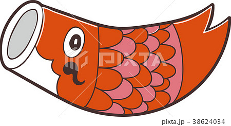 赤い鯉のぼりのイラスト素材 38624034
