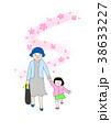 春 おばあちゃんと孫 38633227