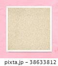 フレーム コルクボード 壁のイラスト 38633812