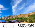 八ヶ岳連峰と雲 38634569
