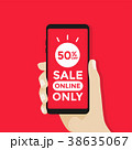 手 モバイル オンラインのイラスト 38635067