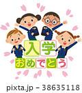 入学おめでとうと 子供 38635118