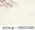 梅 和紙 梅の花のイラスト 38635389