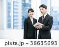 ビジネスウーマン ビジネスマン 操作の写真 38635693