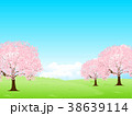 桜 桜の木 草原のイラスト 38639114